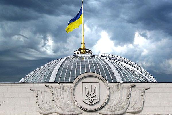 Про стрілянину у центрі Ужгорода говорили у Верховній Раді