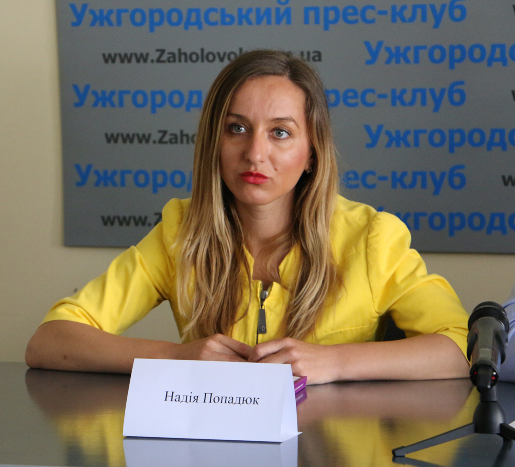 В Ужгороді представили освітню ініціативу покликану виховати нових міських голів в Україні
