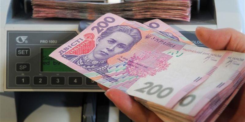 На Закарпатті середня зарплата складає менше 4 тисяч гривень