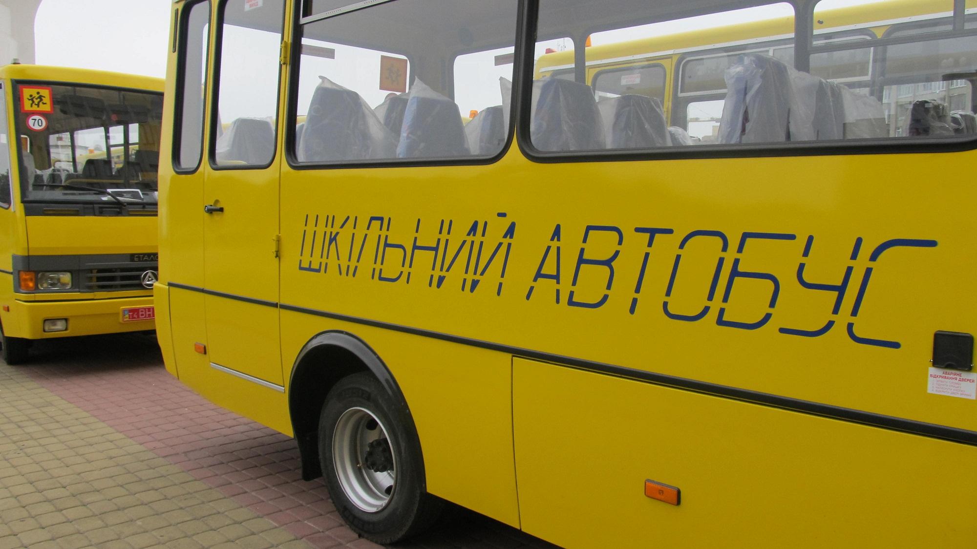 Для перевезення закарпатських школярів необхідно 60 нових автобусів