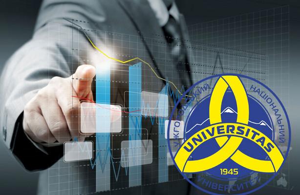 За рік у рейтингу топ-200 вишів України УжНУ піднявся на 4 сходинки