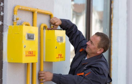Завтра мешканці двох сіл Ужгородщини залишаться без газу