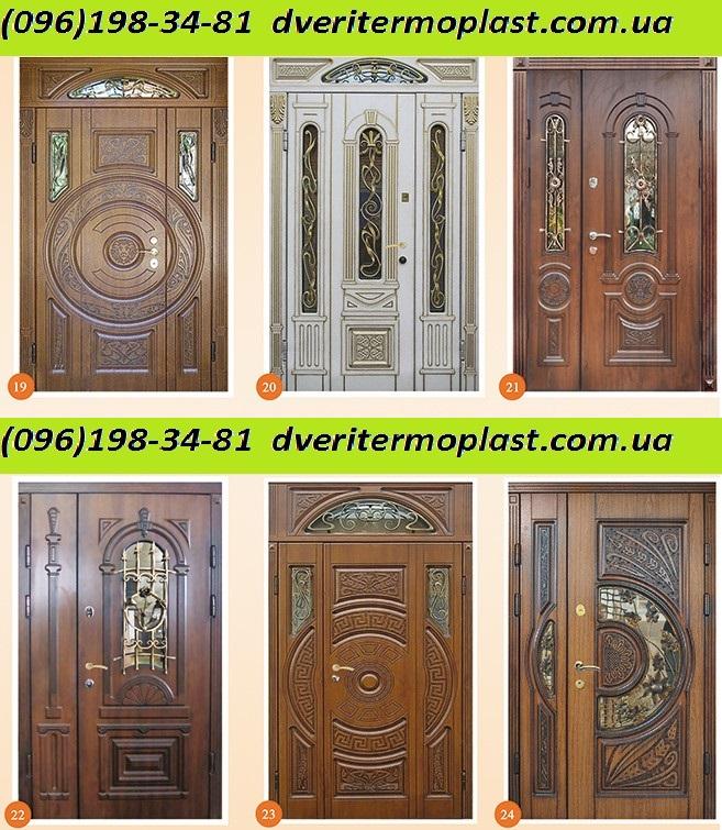 Вхідні вуличні металеві двері