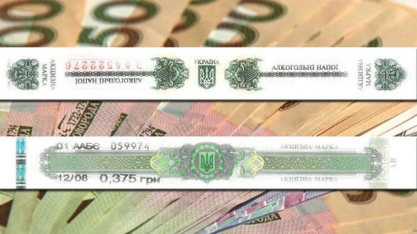 Завдяки акцизу бюджет Мукачева збагатився на 28 млн гривень