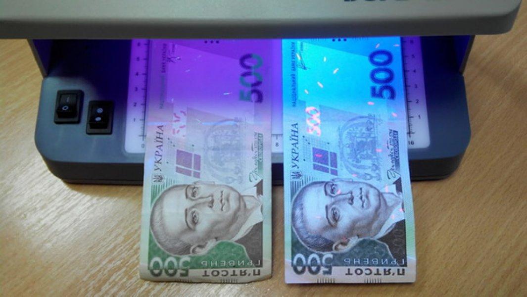 """На ужгородських ринках трапились кілька випадків """"грошового"""" обману"""