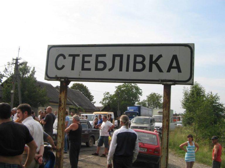 На сесії Закарпатської обласної ради розгорівся земельний скандал