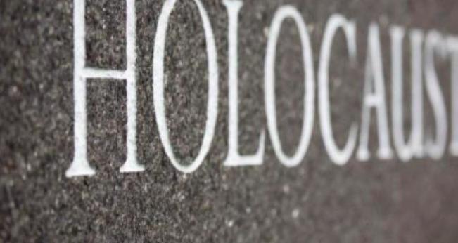 В Берегові у присутності іноземців відкриють пам'ятник жертвам Голокосту