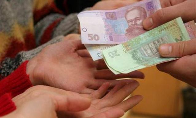Чотирьом мукачівцям нададуть матеріальну допомогу в розмірі від 70 до 100 тисяч гривень