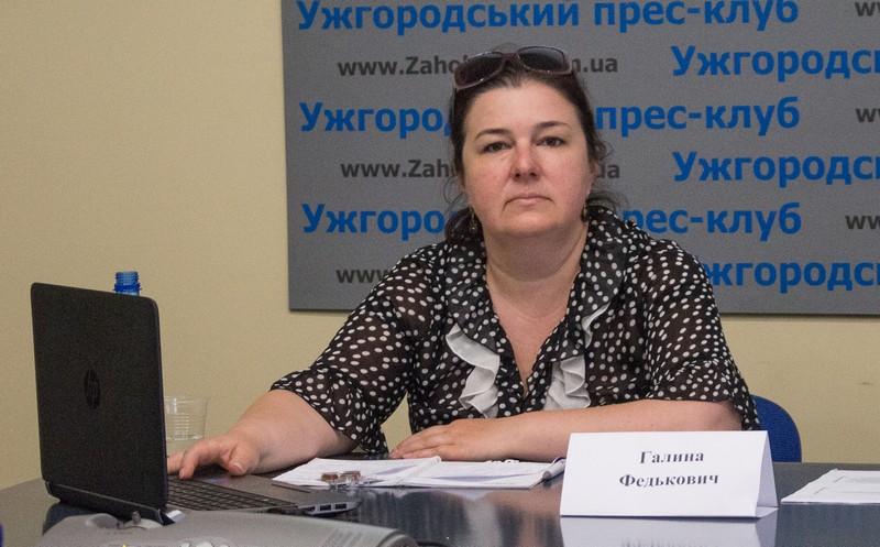 Питання гендерної рівності обговорили на прес-конференції в Ужгороді