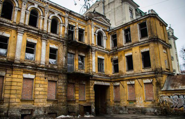 Закарпатський нардеп рішенням суду втратив нерухомість в Києві вартістю понад 50 млн грн