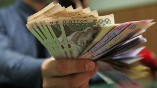 Закарпатські депутати просять невідкладно підвищити рівень зарплат та пенсій