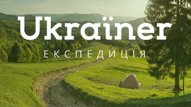 Ukraїner: оприлюднено перші неймовірні відео із подорожі Закарпаттям(ВІДЕО)