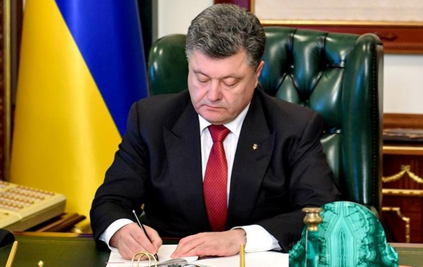 Президент Порошенко підписав Закон про зниження ставки акцизу для вживаних авто