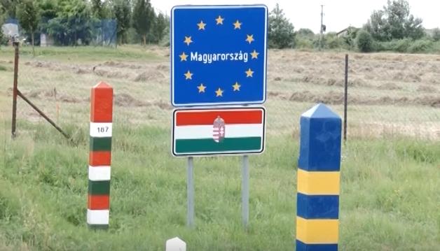 На українсько-угорському кордоні із контрабандою боротимуться у новий спосіб