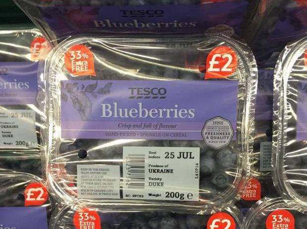 У одному із супермаркетів Лондона продають ягоди із Закарпаття?
