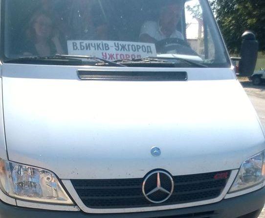 На Закарпатті водій маршрутки відмовився везти пораненого бійця АТО