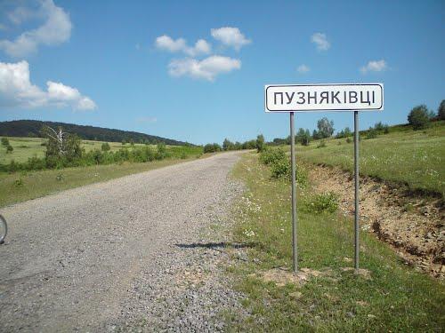 На Мукачівщині розпочато ремонт дороги «Кольчино – Лісарня – Пузняківці»