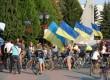 До Дня Прапора у Хусті відбувся традиційний велопробіг