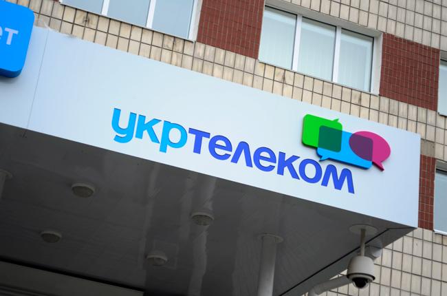 """Завдяки """"Укртелекому"""" бюджет Мукачева поповниться на 40 тисяч гривень"""