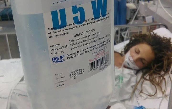 Дівчина з Мукачева потрапила у Таїланді у реанімацію і потребує допомоги