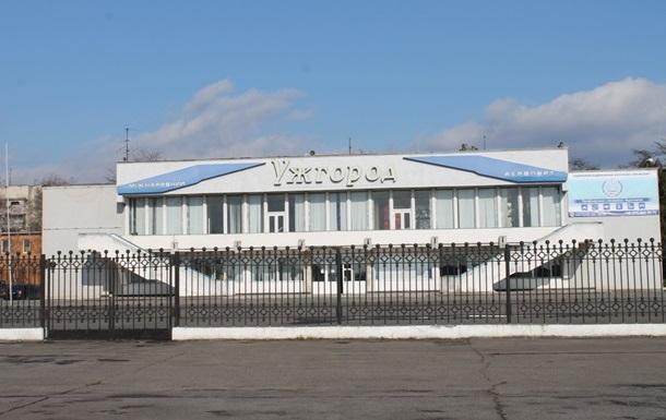 Влада Закарпаття намагається зберегти єдиний гірський в Україні аеропорт «Ужгород»