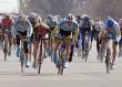 Аматори та професійні велогонщики позмагаються у Мукачеві за 50 тисяч гривень