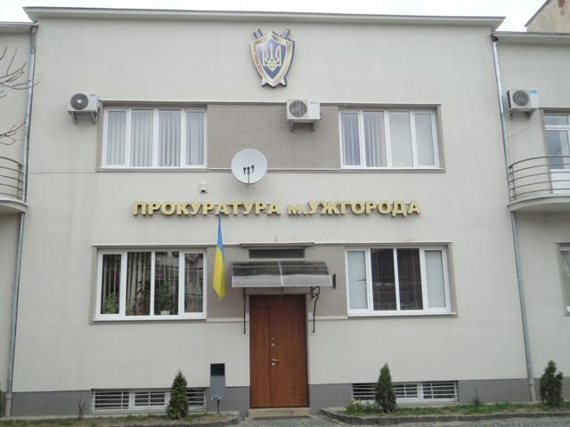 Ужгородська прокуратура судитиметься за дві квартири