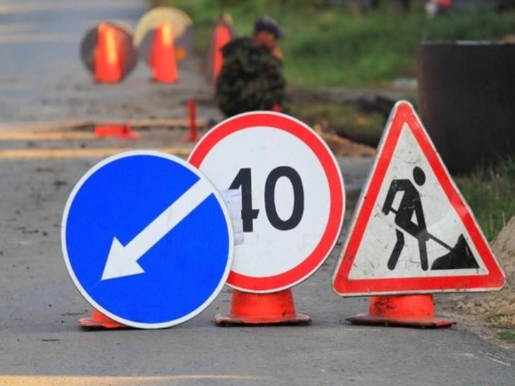 Через ремонт газопроводу на вулиці Собранецькій в Ужгороді обмежено рух транспорту