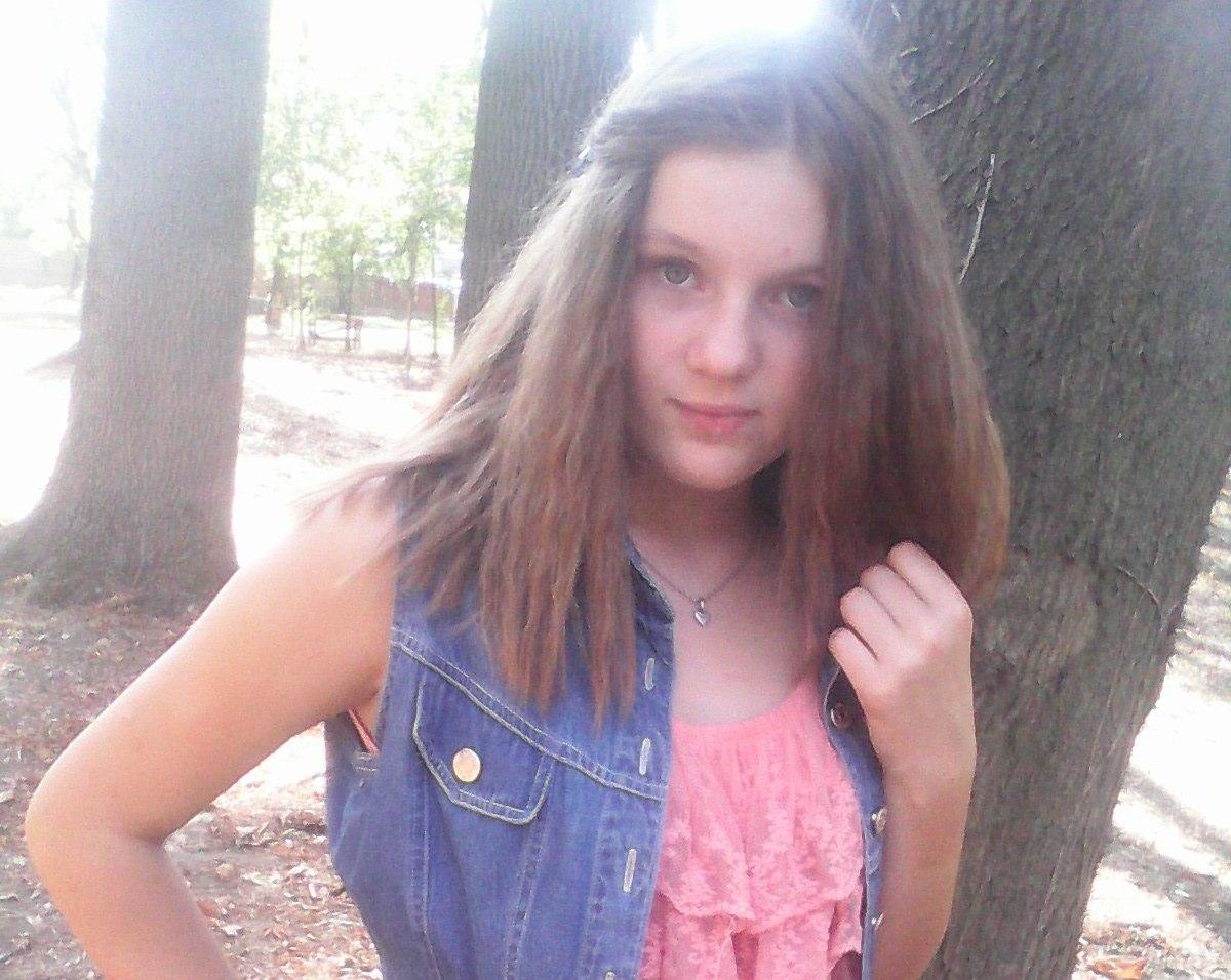 Поліцейські знайшли 13-річну дівчину з Виноградова, яку шукала мати
