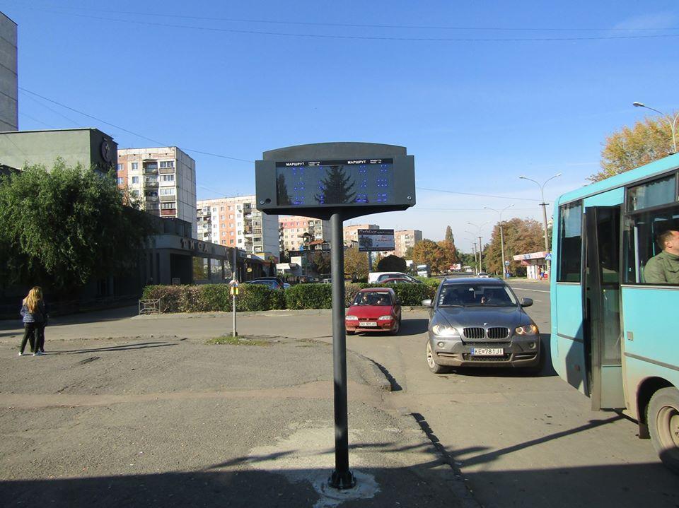 На двох автобусних зупинках в Ужгороді з'явились електронні табло