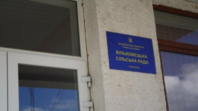 Посадовці Вільховецької об'єднаної територіальної громади навідріз відмовились фінансувати медзаклади другого рівня