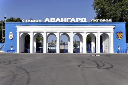 Прокуратура запобігла незаконній забудові земельної ділянки стадіону «Авангард» в Ужгороді