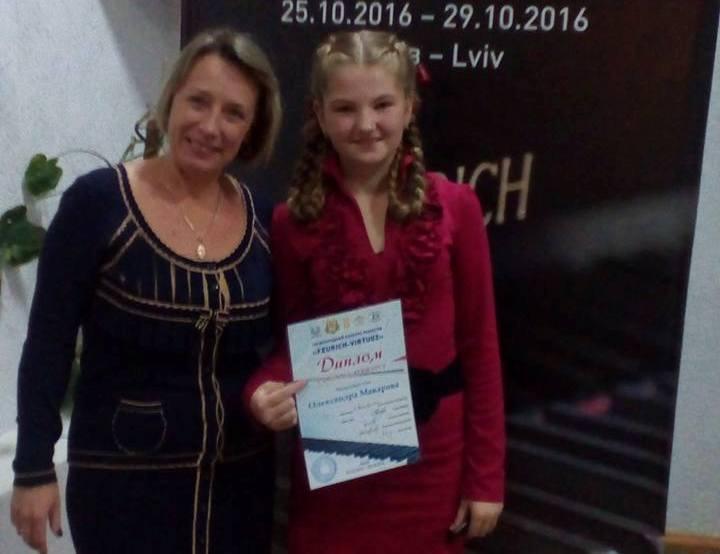 Мукачівка Олександра Макарова стала призеркою Міжнародного конкурсу піаністів