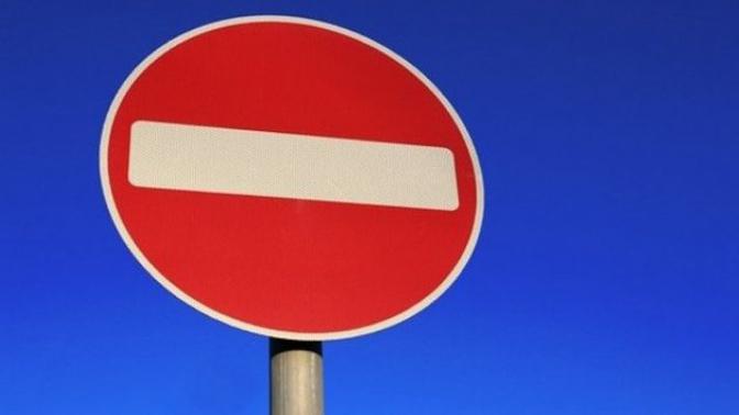 Завтра в Ужгороді перекриють рух транспорту на перехресті вулиць Собранецької та Ерделі
