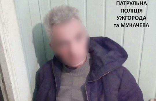 Мукачівець побив свою 70-річну матір