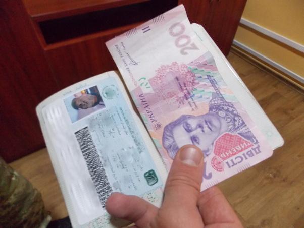 Громадяни Угорщини та Марокко намагались підкупити закарпатських прикордонників