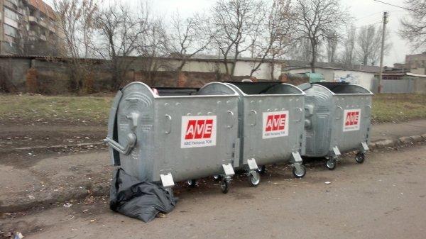В Ужгороді тарифи на вивіз сміття підняли незаконно
