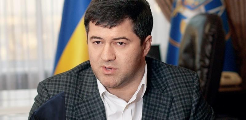 """Москаль попросив Насірова приїхати на Закарпаття і особисто зустрітись із """"пересічниками"""""""