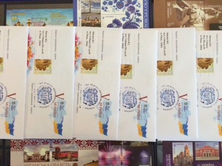 Ужгородський міськрайонний суд не може відправляти повістки через нестачу… марок