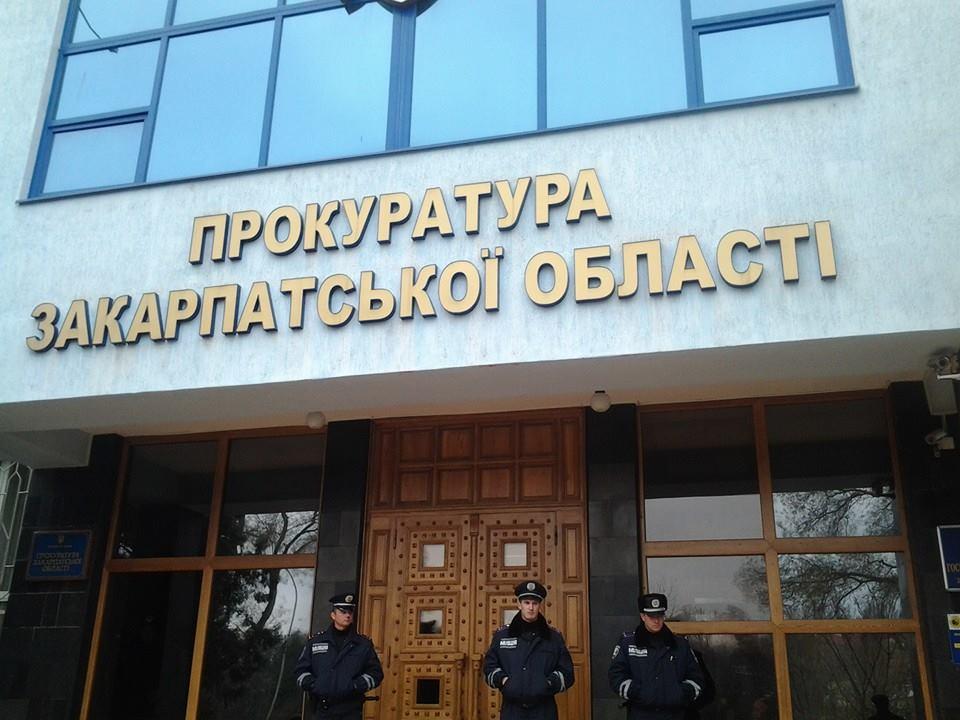 """Прокуратура висловила своє відношення до анонсованої """"пересічниками"""" акції протесту"""