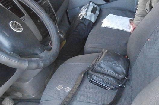 У Чинадієві молодик викрав у односельчанина барсетку з документами та 5 тисячами гривень