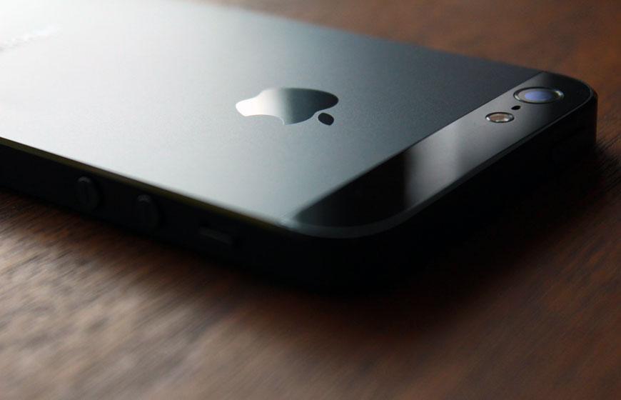 """Дівчина вкрала від своєї знайомої """"iPhone"""""""