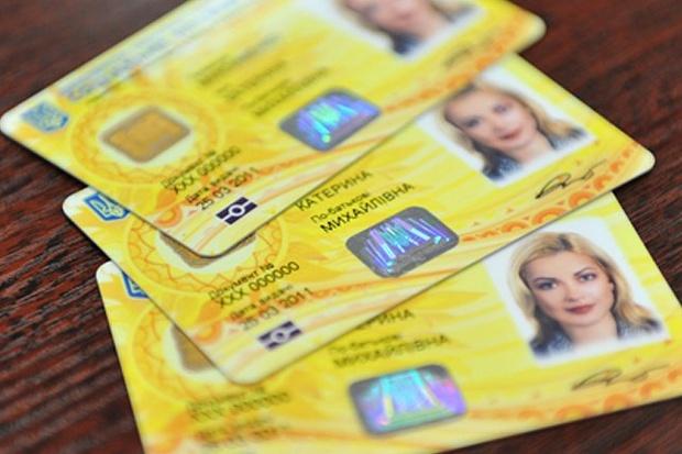 Більше трьохсот закарпатців із початку листопада виявили бажання мати нові ID-паспорти