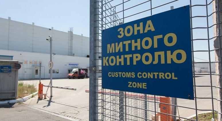 У Закарпатській митниці впроваджений спеціальний антикорупційний план заходів