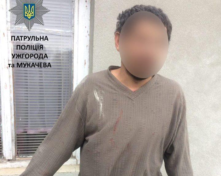 П'яний чоловік побив жінку та малолітнього сина