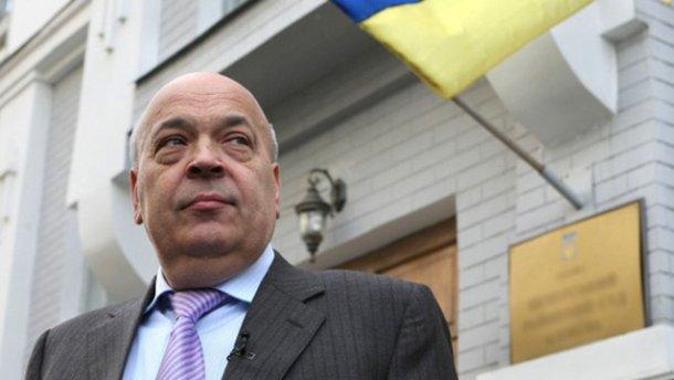 Москаль назвав Закарпаття однією з найспокійніших областей України