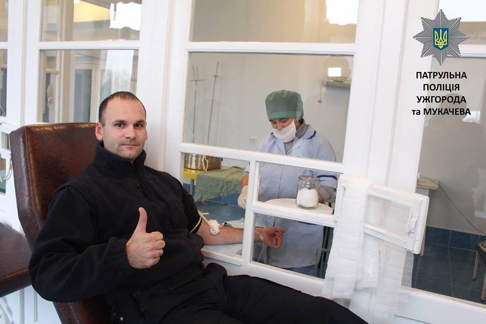 Закарпатські патрульні долучилися до загальнодержавної акції здачі крові