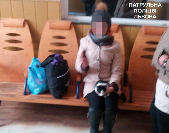 Юна мукачівка, яку поліція перехопила у Львові, тікала із дому до свого товариша у Кривий Ріг