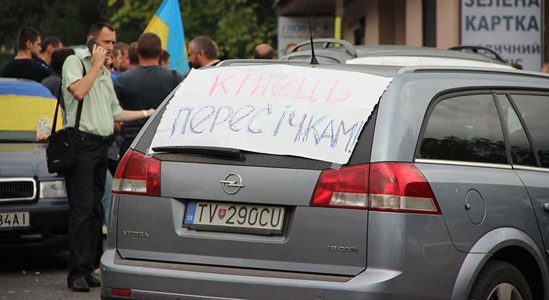 """""""Пересічники"""" розповіли, чому розблокували рух на КПП """"Ужгород"""""""