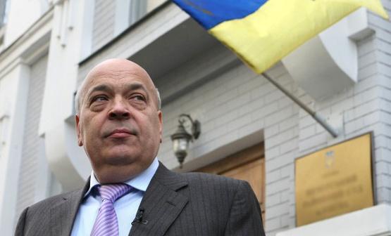 У Закарпатській ОДА пояснили, чому Геннадій Москаль не з'являється на допит в Генпрокуратуру